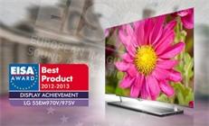 LG_EISA_Award_2012_55EM970V_975V.jpg