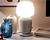 Ikea Symfonisk: povíme vám vše, co musíte vědět o nových bezdrátových reproduktorech