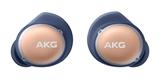 True Wireless sluchátka AKG N400 přidávají aktivní potlačení hluku