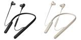 Sony WI-1000XM2: hybridní bezdrátová špuntová sluchátka s potlačením hluku [test]